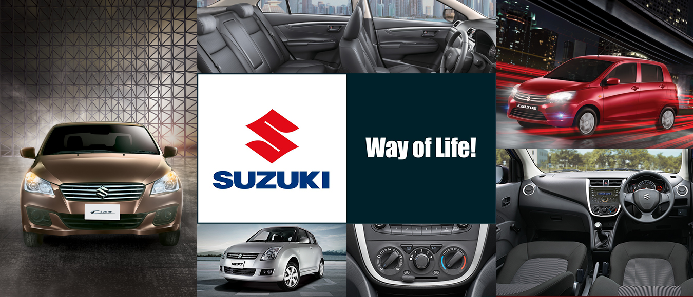 Pak Suzuki car prices in Pakistan 2019 increased again